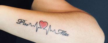 Tatuagem pai e mãe